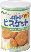 ブルボン 缶入ミルクビスケット(キャップ付) 【24個以上送料無料】