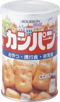 ブルボン 缶入カンパン(キャップ付) 【24個以上送料無料】