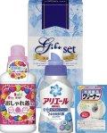 アリエール超コンパクト液体洗剤ギフト☆RYV-15