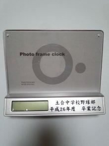 他の写真1: フォトフレームクロック 1個より名入れできます。