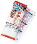 非常用給水バッグ3L用/1P A-1379 【200個以上送料無料】