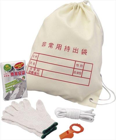 画像1: レジャー・非常用寝袋セット 28889 【40個以上送料無料】
