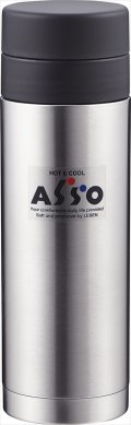 真空ステンレス携帯マグカップ(500mL)アッソ AO-2