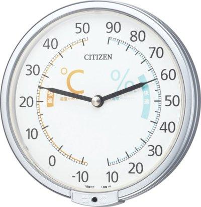 シチズン温湿度計「ライフナビ201」9CZ201-019