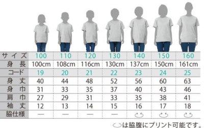 画像3: 5.6オンス ヘビーウェイトTシャツ