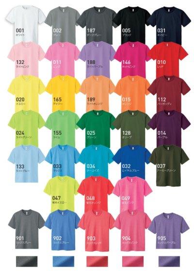 画像3: 4.4オンスドライTシャツ