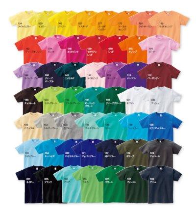 画像2: 5.6オンス ヘビーウェイトTシャツ