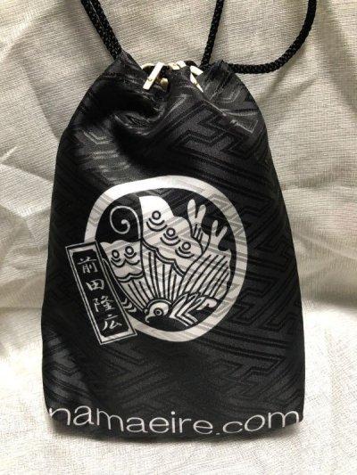 オリジナル信玄袋 (1個〜制作いたします)