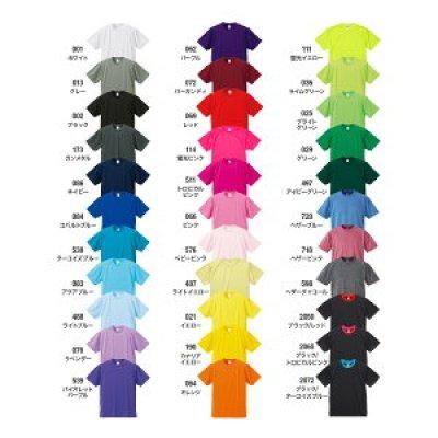 4.1オンス ドライアスレチック Tシャツ