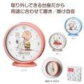 スヌーピー インテリア時計(置き掛け兼用)