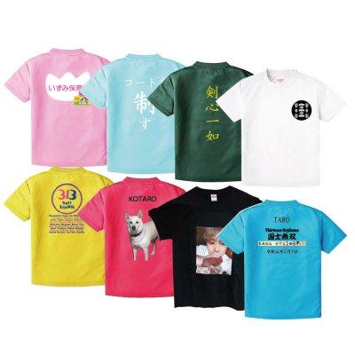 画像4: 5.6オンス ヘビーウェイトTシャツ