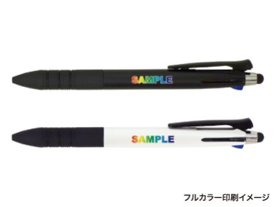 画像3: シャープペン付多機能タッチペン