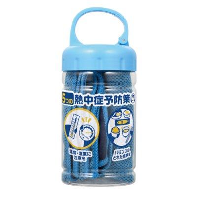 熱中症対策 ボトル&クールタオル